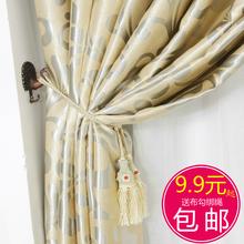 纯色全遮光加厚客厅卧室双面提花凤尾遮光窗帘布成品特价定制