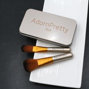 初学者便携铁盒化妆套刷 7只刷腮红刷蜜粉刷纤维刷全套美妆工具