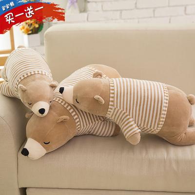 北极熊毛绒玩具趴趴熊公仔可爱睡觉抱枕女生布娃娃圣诞节玩偶礼物