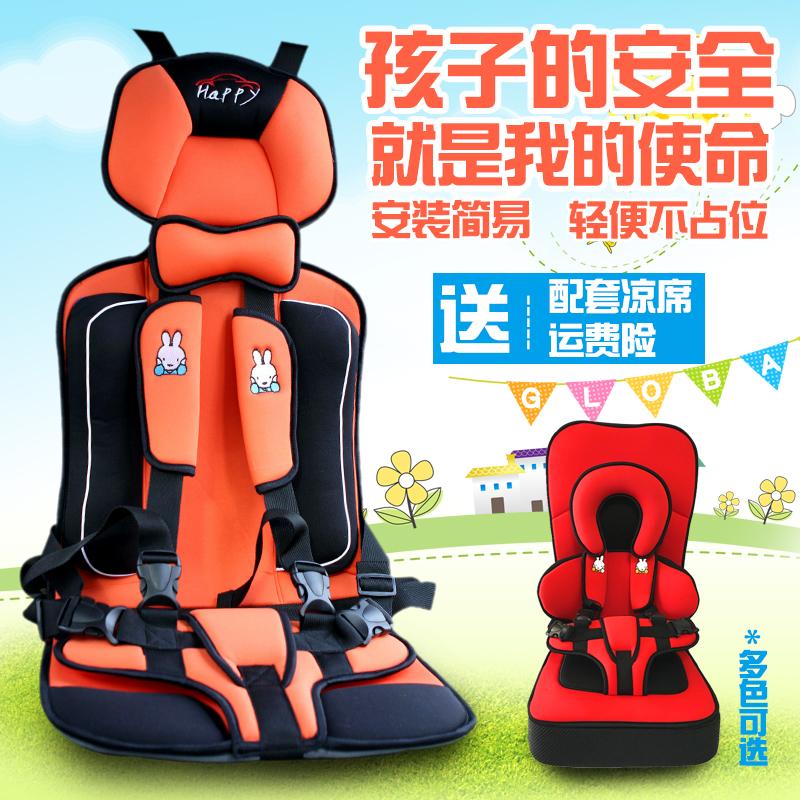简易儿童安全座椅便携式车载坐垫婴儿汽车用背带宝