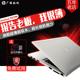 HP/惠普 9470M-E5H44PA 14寸超薄超级本 i5i7商务手提笔记本电脑