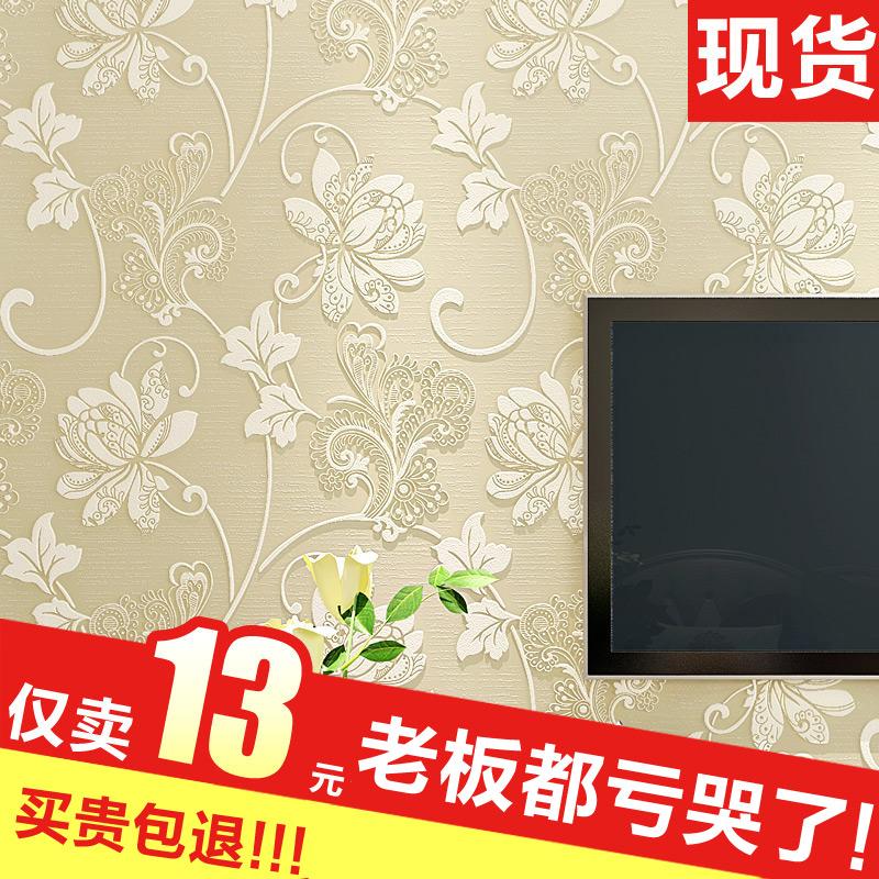 现代欧式3D立体浮雕无纺布墙纸 温馨田园卧室客厅电视背景墙壁纸