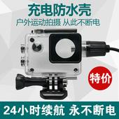 山狗4K SJ9000充电防水USB接口外壳 运动相机运动摄像机配件