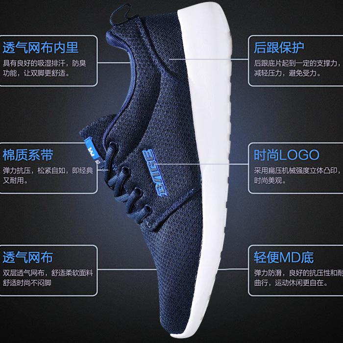 八哥冬季男鞋运动休闲鞋男透气网面鞋子男网鞋韩版潮鞋黑色跑步鞋