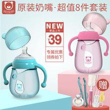 贝适邦婴儿玻璃奶瓶耐摔防摔硅胶套宽口径带手柄新生儿宝宝用品