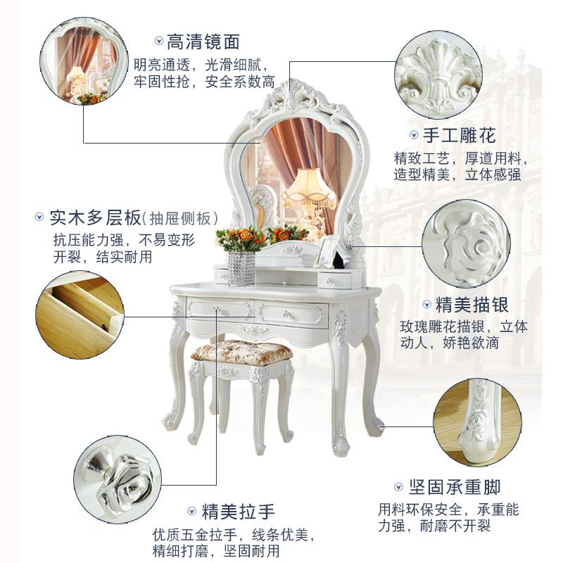 罗布诗韩式妆台欧式梳妆台梳妆桌白色小户型卧室化妆
