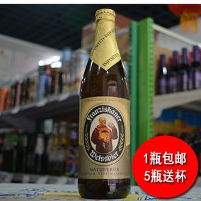 【一瓶包邮】德国原装进口纯麦啤酒 教士小麦白啤酒 500ml