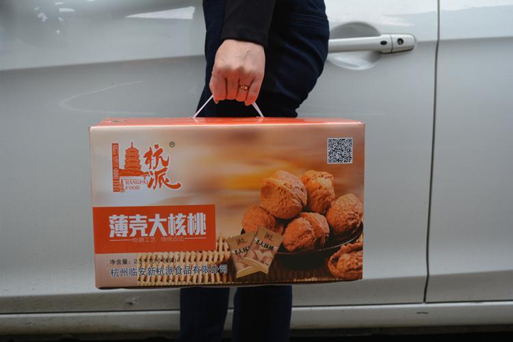 公斤礼品装新上市全国包邮 2.5 坚果礼盒杭派薄壳大核桃纸皮核桃