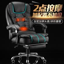电脑椅家用办公椅搁脚可躺老板椅子升降旋转真皮座椅按摩椅子懒人