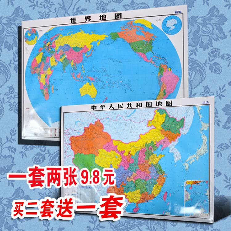 2017年全新版中国世界地图双面覆膜防水挂图办公室装饰墙贴壁画
