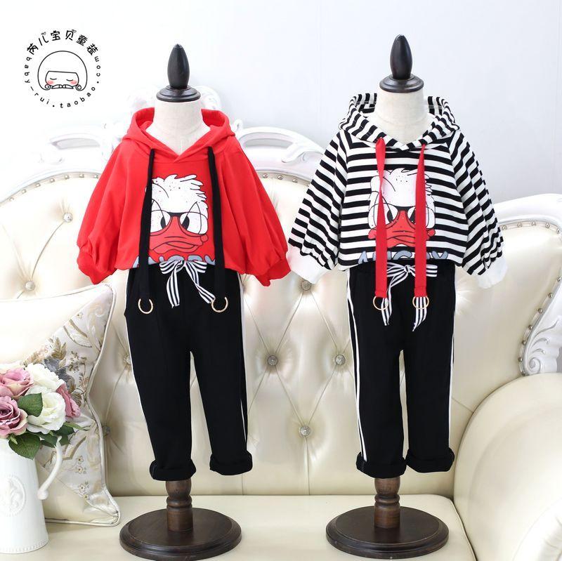 芮儿宝贝韩版童装女童男童2017夏季套装儿童可爱卫衣裤子两件套装