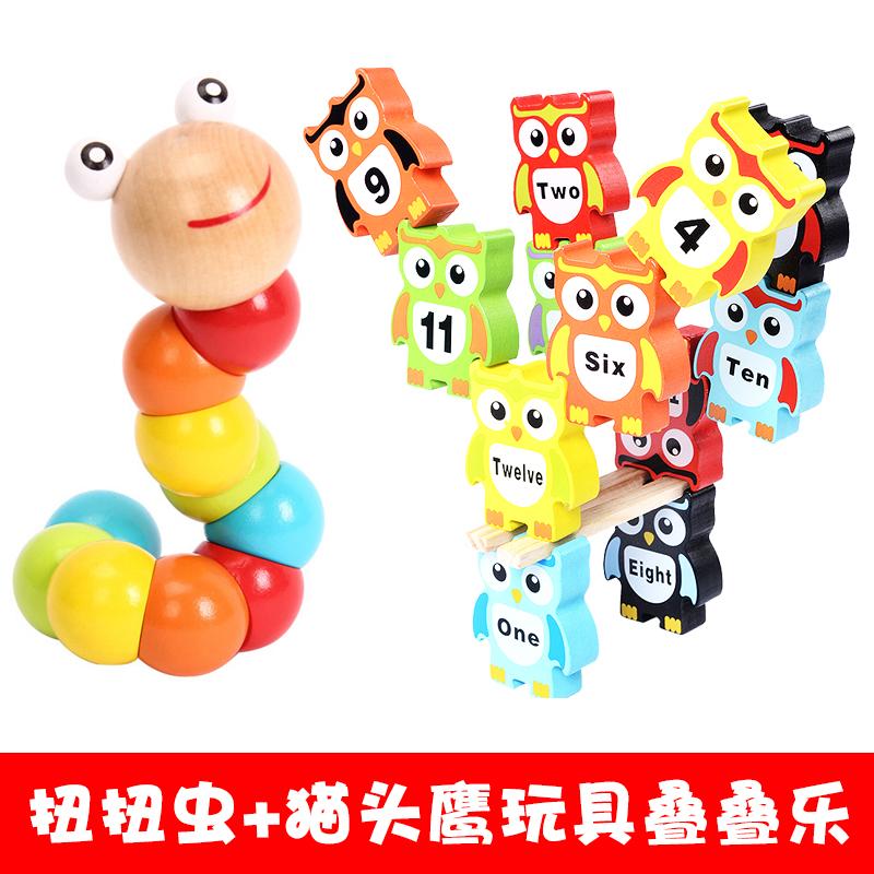 儿童灵活乐绕珠扭扭虫拼图玩具叠叠积木多米诺木制骨牌手指