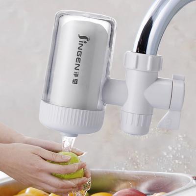 天天特价 净恩水龙头净水器家用厨房自来水过滤器直饮前置滤水器