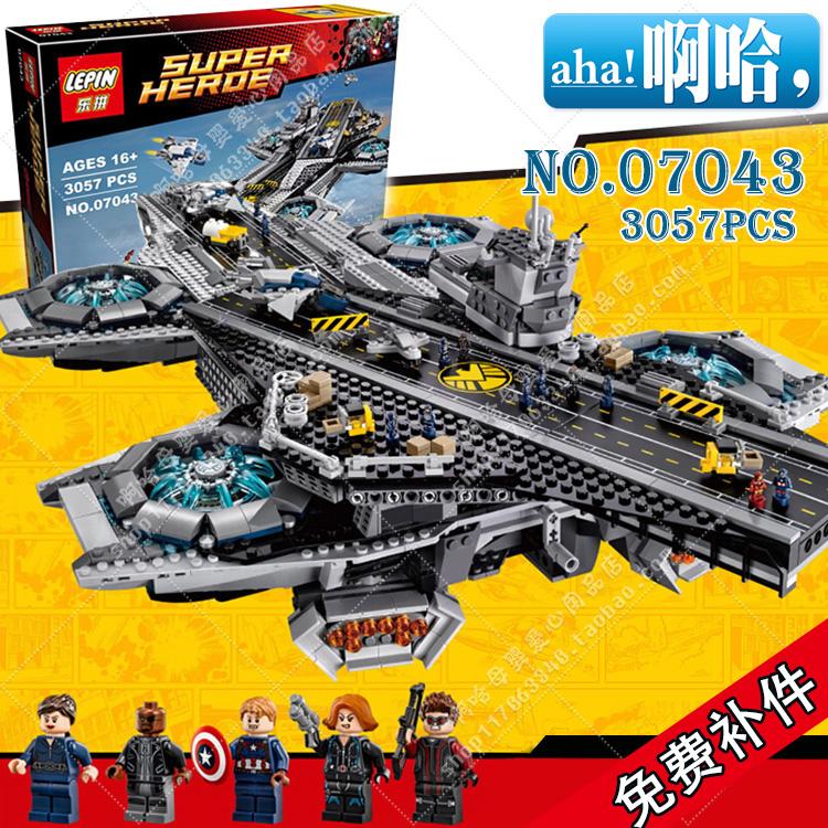 乐拼正品超级英雄07043神盾局航母舰76042神盾局航母益智拼装积木