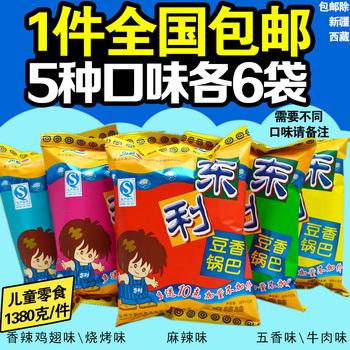 东利豆香锅巴1380g组合包装大米