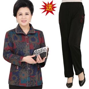 老年人春装外套女老人奶奶装长袖衬衫上衣中老年60-70岁衣服薄款