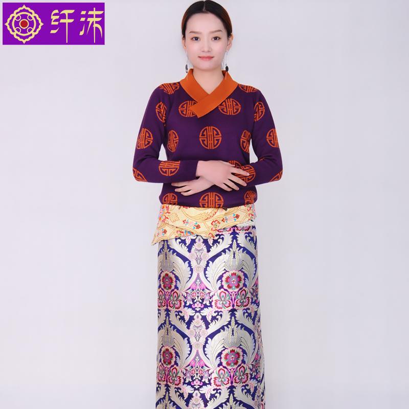 新款半身裙金边臧裙西藏服藏袍女藏装不丹裙锅庄裙博拉民族风藏服