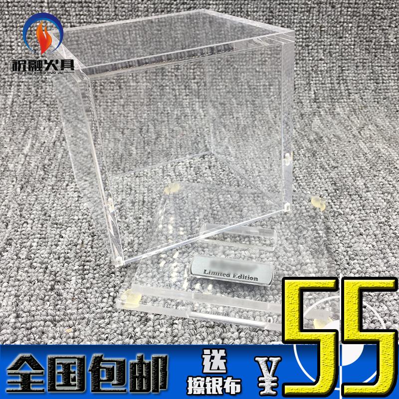 【祝融火具】重黎水晶煤油打火机展示盒 打火机配件 高档透明礼盒