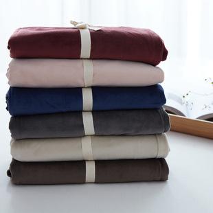 简约良品天鹅绒床单被套单品枕套素色加厚法莱绒珊瑚绒床笠单件冬