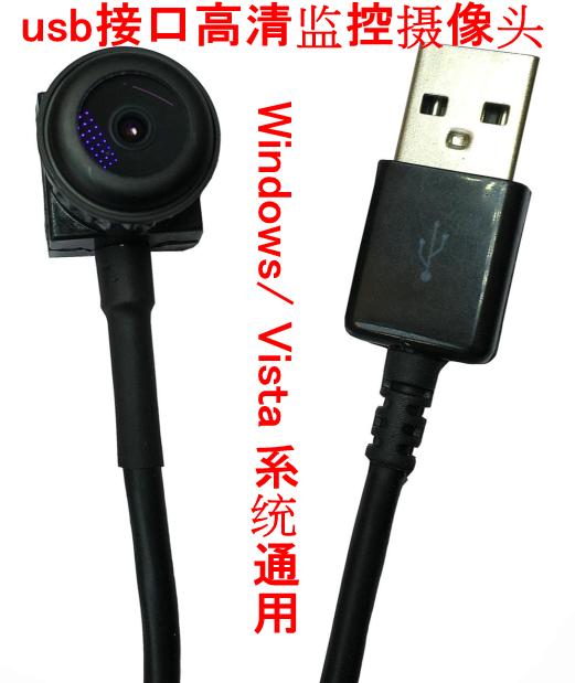 高清USB微型摄像头720P安卓OTG手机外接摄像头 电脑usb监控摄像头