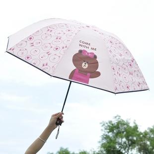雨伞女折叠卡通小熊韩国小清新晴雨两用可爱创意防紫外防晒遮阳伞