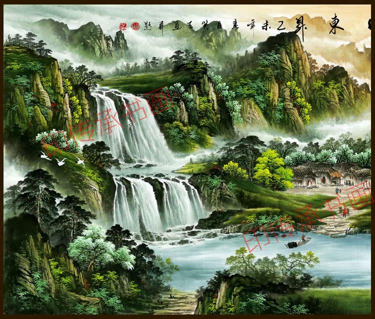 旭日東升國畫山水畫六尺聚寶盆風水靠山圖客廳書畫辦公室裝飾字畫