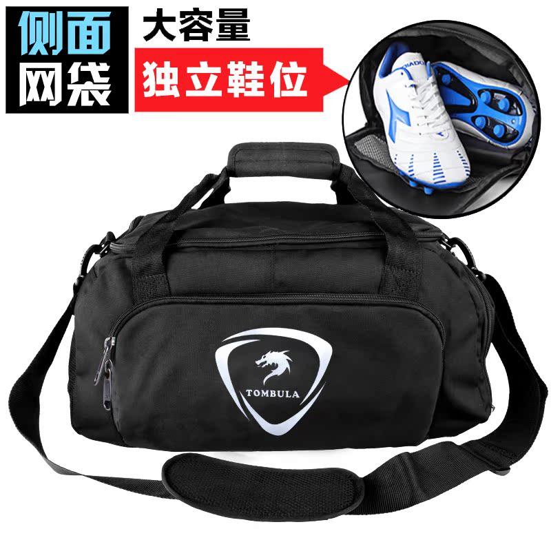 天狼足球运动训练包 单肩斜跨手提旅行包健身包运动大容量装备包