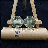 孙中山纪念币 伟人系列 面值5元 现货 普制纪念币 可回收