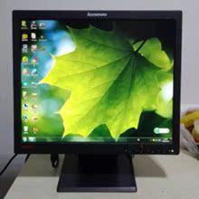 原装二手液晶显示器15原装牌子三星、联想、LG、HP等牌子随机发货