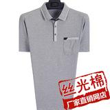 爸爸装棉中年男士短袖t恤衫 夏季polo衫老人上衣中老年男夏装衣服
