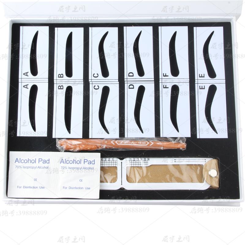 自由磁眉尺 头戴标准眉一字眉欧式眉画眉纹绣工具辅助图片