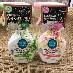 包邮日本花王衣物除味剂空气清新剂 喷雾 去味 除菌除臭EX370ml