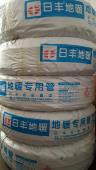 日丰地暖管PERT地暖管分水器专用地暖管4分20 2.0 正品