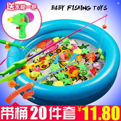儿童钓鱼玩具池套装磁性铁钓鱼戏水男女小孩宝宝玩具益智1-2周岁3
