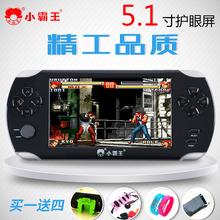 小霸王游戏机掌机psp怀旧大屏S9000A可充电FC掌上游戏机儿童GBA