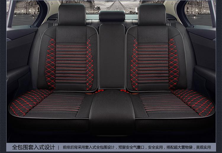 吉利汽车座套价格 最新吉利汽车座套价格、批发报价、价格
