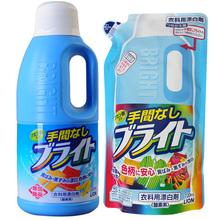 狮王LION酸素系衣物漂白彩票液瓶装1000ml+替换装720ml 自然清香