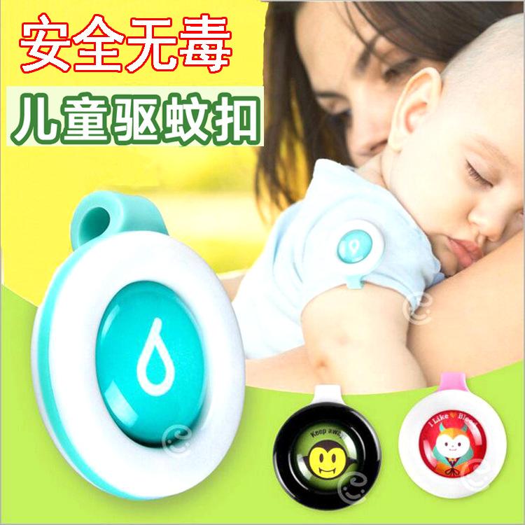 孕妇必备宝宝 佩戴放心妈妈方便 叮咬蚊虫 纽扣夏季
