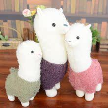 可爱神兽草泥马毛绒玩具公仔 羊驼毛绒玩具超大号抱枕女生日礼物