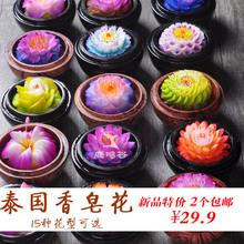 泰国手工雕刻香皂泰国香皂花精油皂皂花肥皂香熏雕花香皂礼品特价