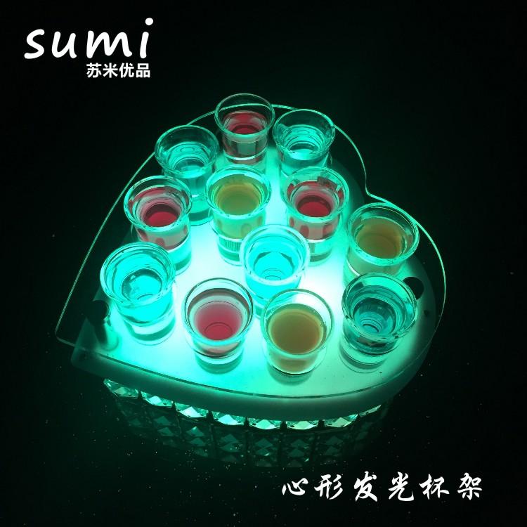 酒吧鸡尾酒杯架led充电发光洋酒架 创意水晶心形一口杯子弹杯架