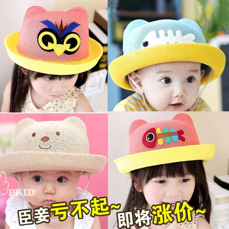 批发韩版儿童草帽春夏宝宝盆帽礼帽卡通凉帽 宝宝可爱出游帽子潮