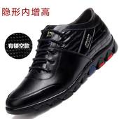 男系带 运动休闲鞋 隐形内增高男鞋 增高皮鞋 8cm韩版 品牌男式增高鞋