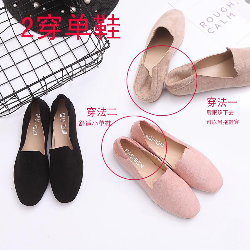鞋韩版女单鞋懒人夏季学院方头英伦豆豆平底拖鞋