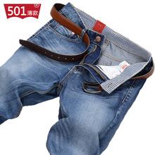 酷艾李维斯牛仔裤男501夏季超薄新款专柜正品代购浅蓝色修身直筒