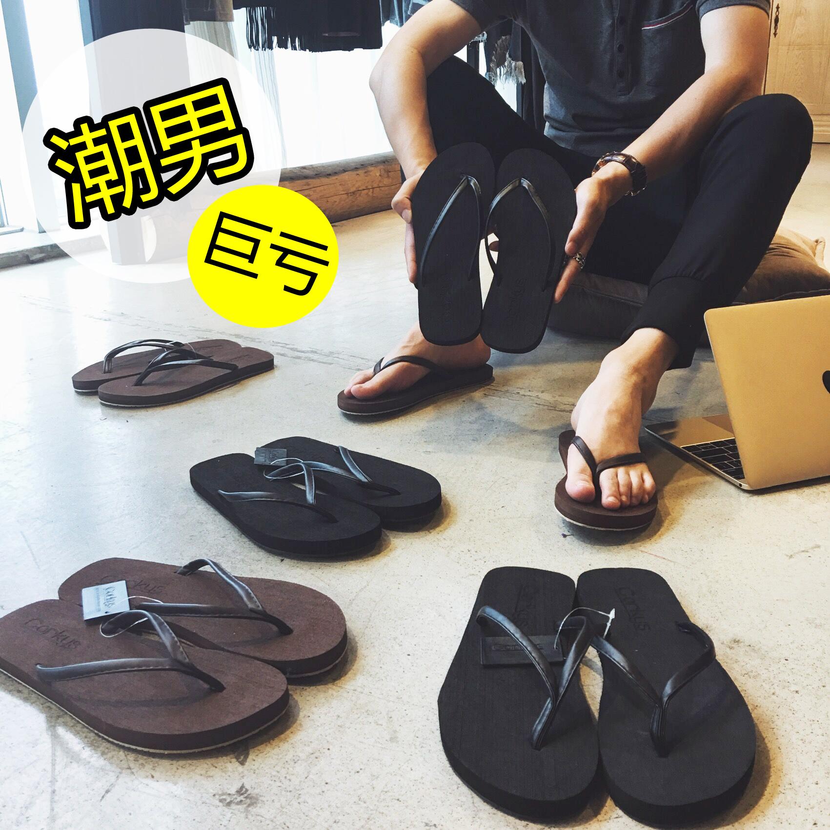 人字拖男士夏防滑简约休闲纯色韩版平跟凉拖鞋夹脚沙滩鞋潮男必备