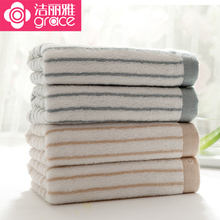 吸水百搭新款 特价 毛巾一条 洁丽雅 毛巾纯棉条纹
