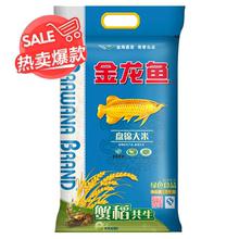 【天猫超市】金龙鱼 盘锦大米 蟹稻共生5kg 东北大米 人气爆款