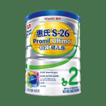 健儿乐2段奶粉800g 铂臻 进口 瑞士 惠氏S图片