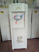 鼎马牌新款饮水机立式冷热冰温热家用办公宿舍工厂节能立式饮水机
